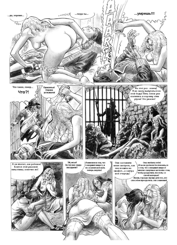 Порно видео средневековая инквизиция