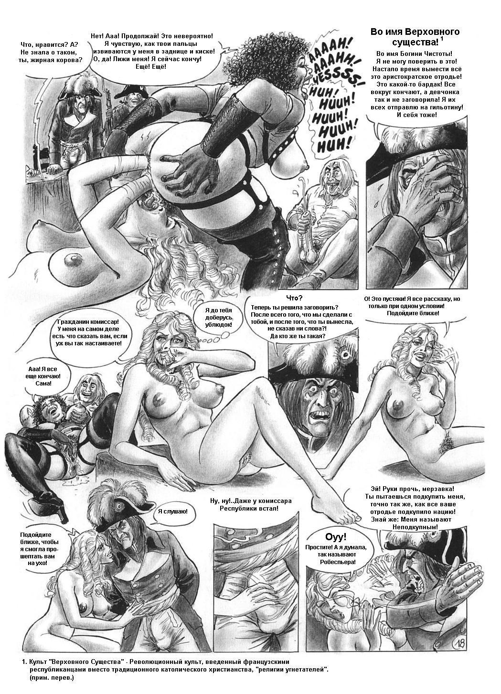 diana-eroticheskiy-rasskaz