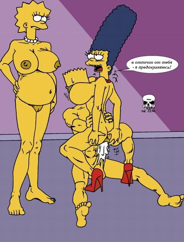 симпсоны игра секс