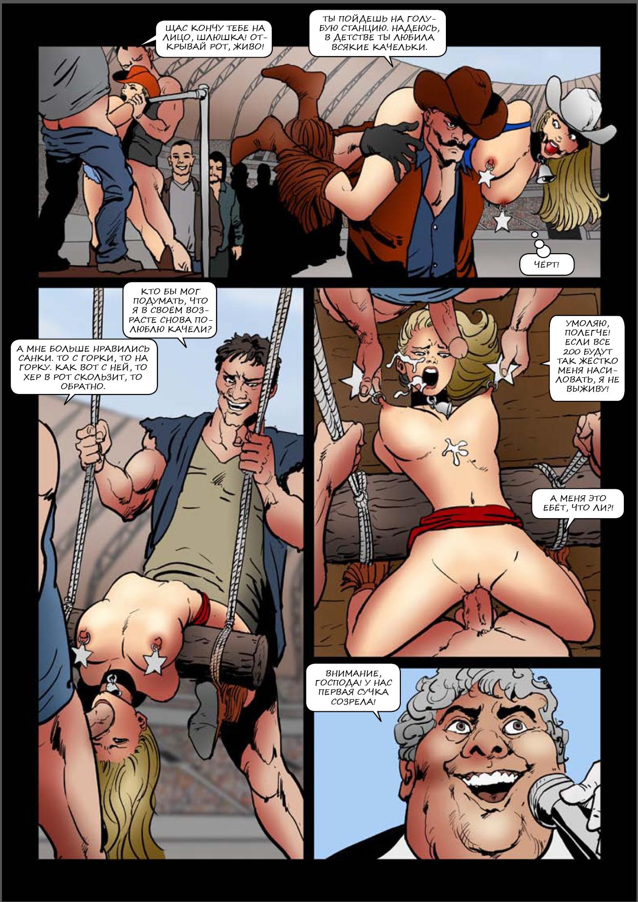 Map war3 sex pics erotic images
