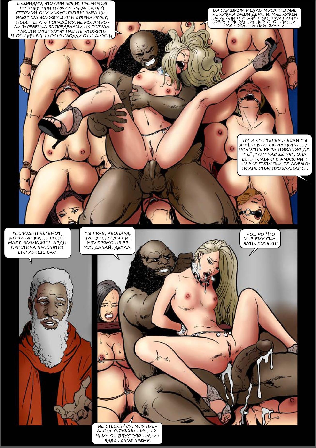 War and sex free porno pornos picture