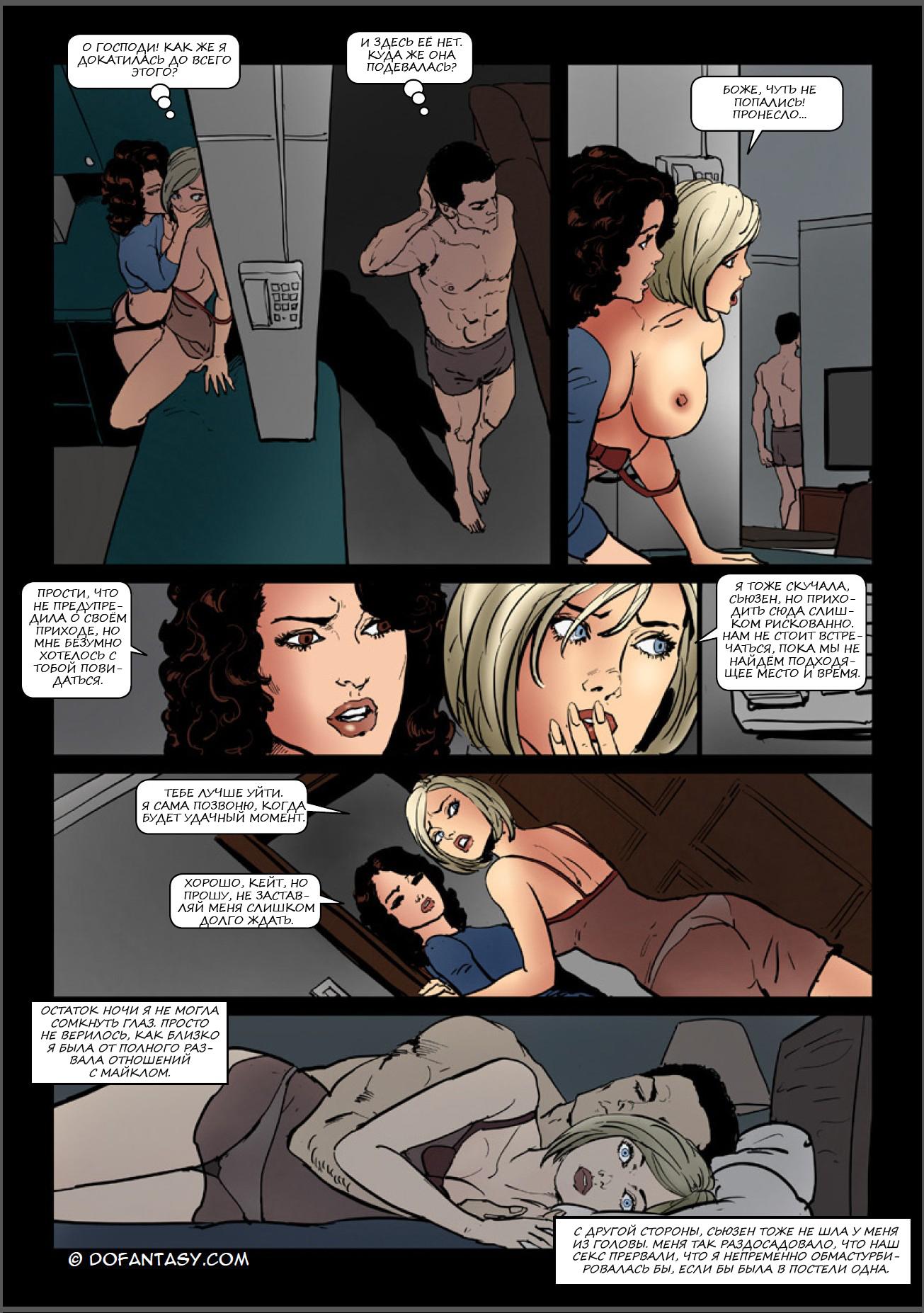 Порно с сюжетом, захватывающие сюжетные порно ролики в HD ...