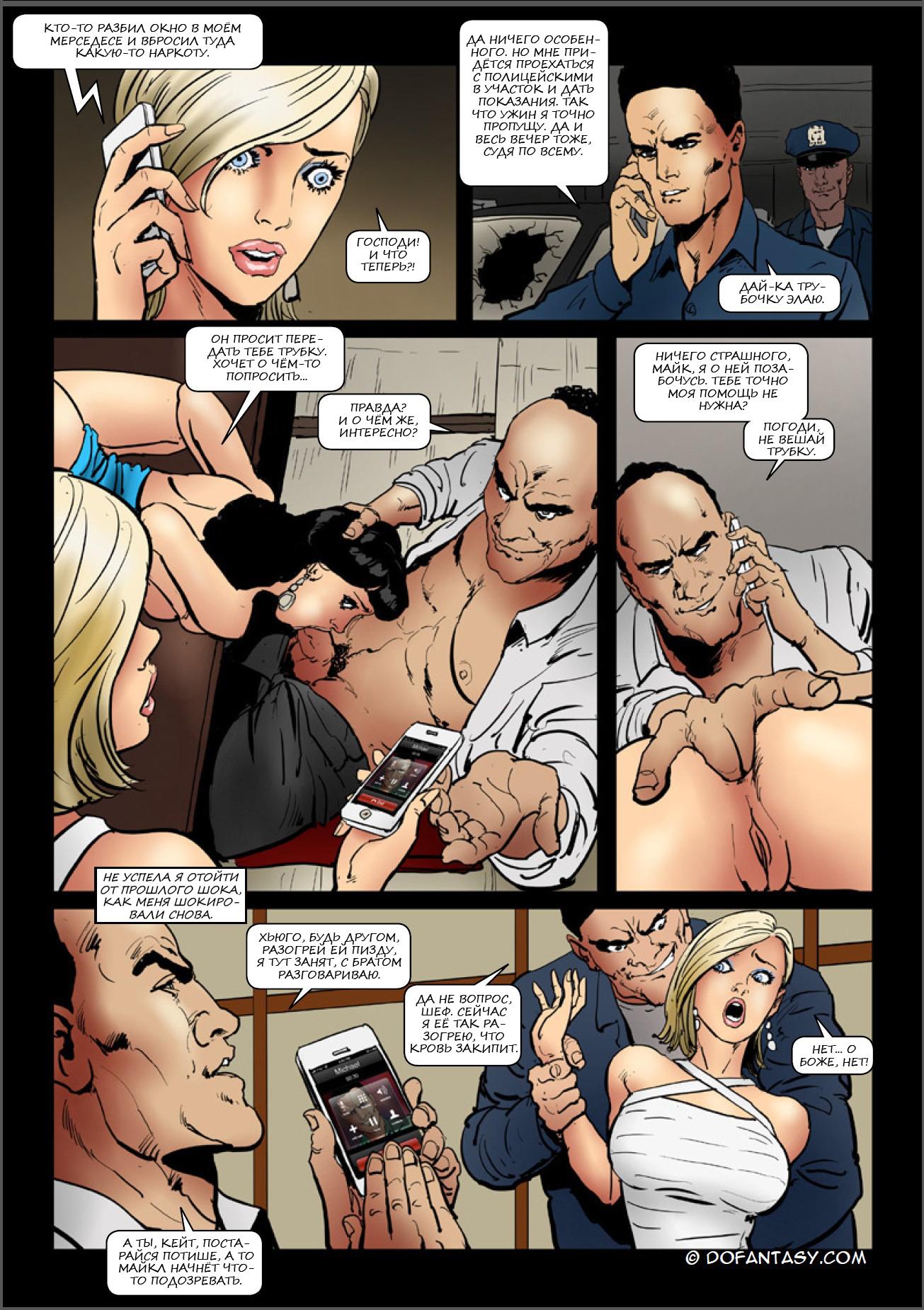 порно супер отсос онлайн смотреть