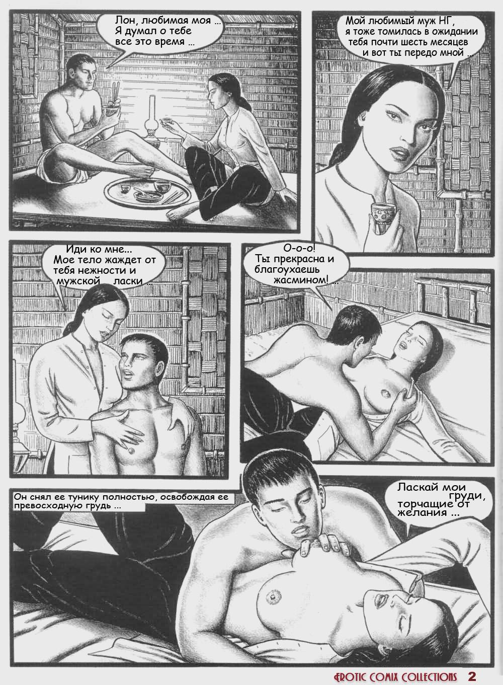 Секс Рассказы Про Путан