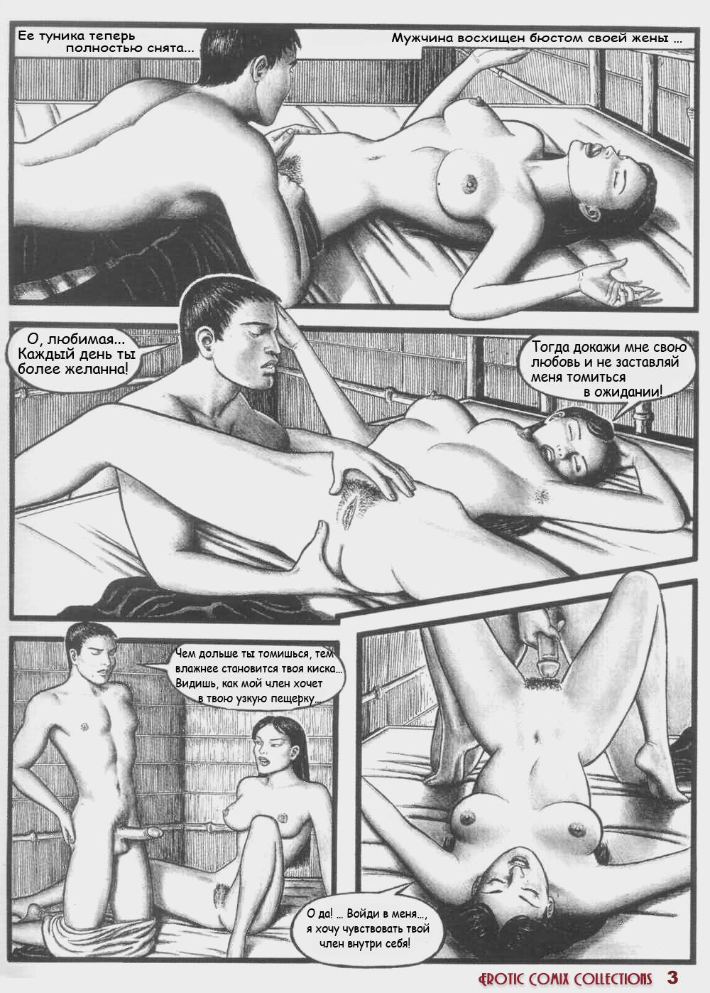 porno-v-voynu-rasskaz