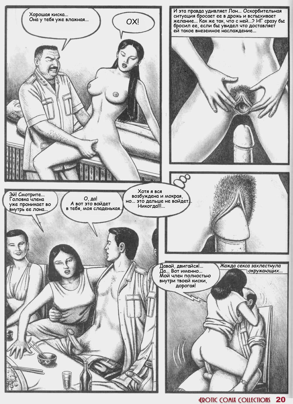 Возбуждающие секс история рассказы