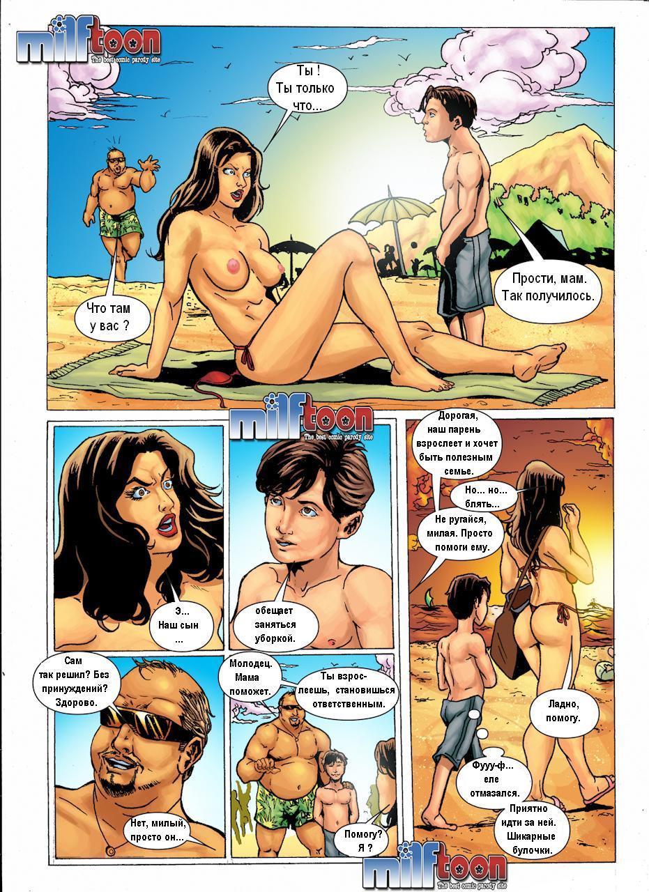 Русски инценс порно мама сын 17 фотография