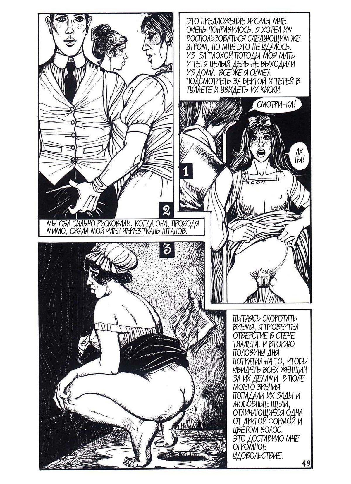 smotret-porno-video-tryasushiesya-siski