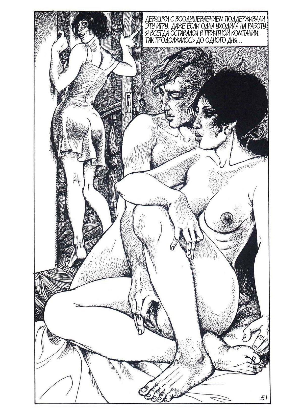 salon-eroticheskogo-massazha-erotic-massage