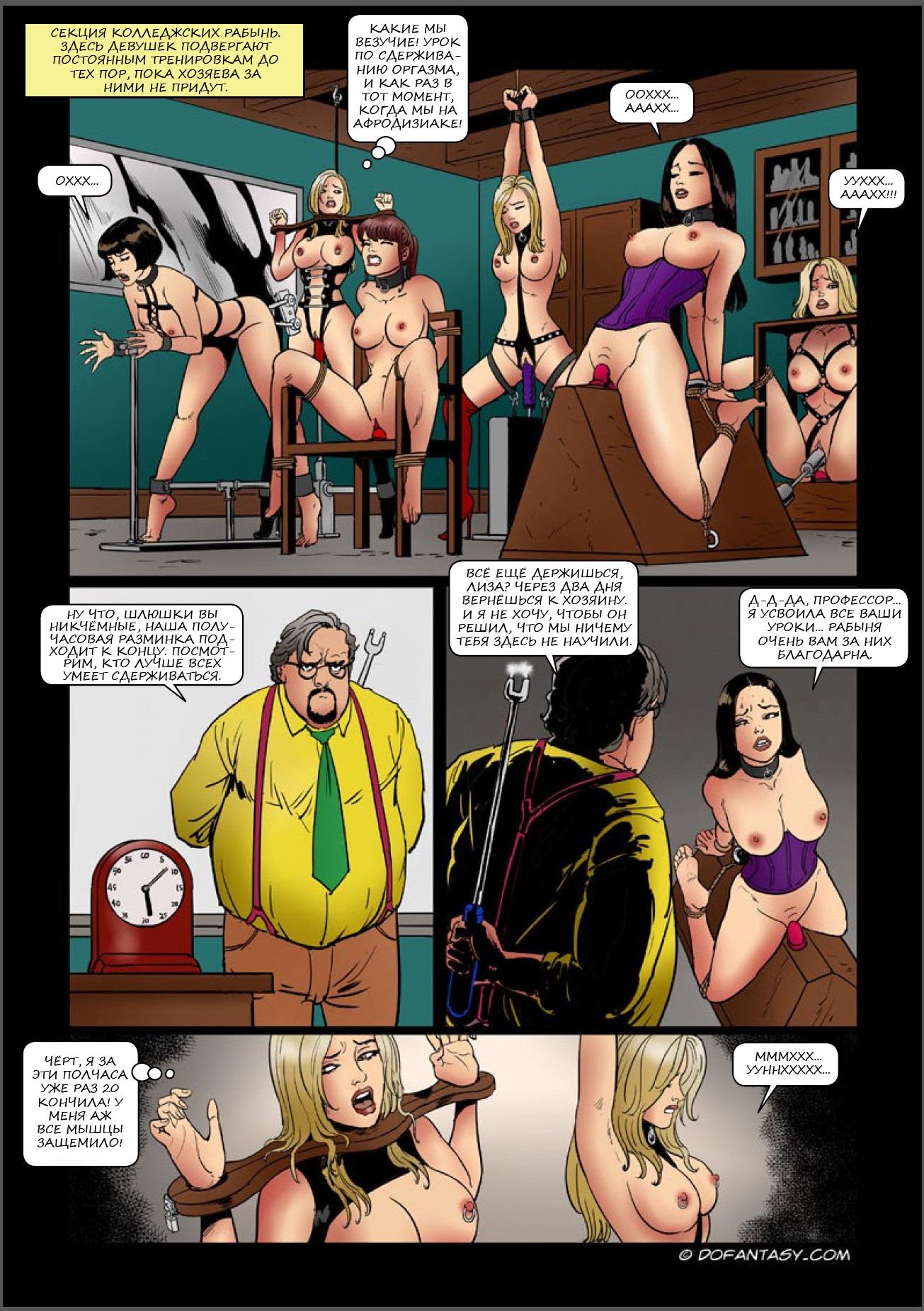 Порно онлайн на doyarka.tv