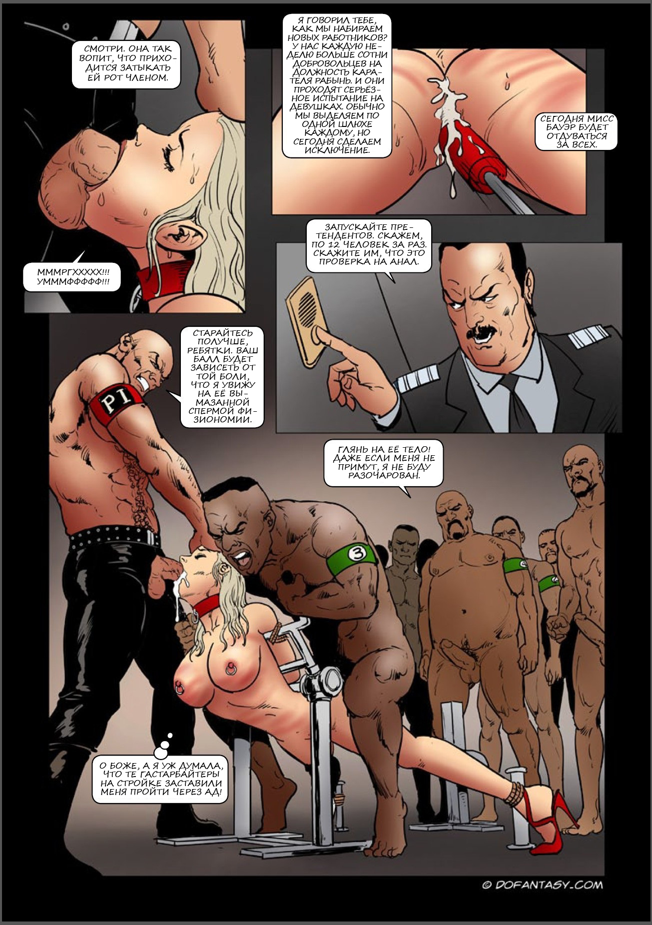 Порно комиксы черно белые на стройке фото