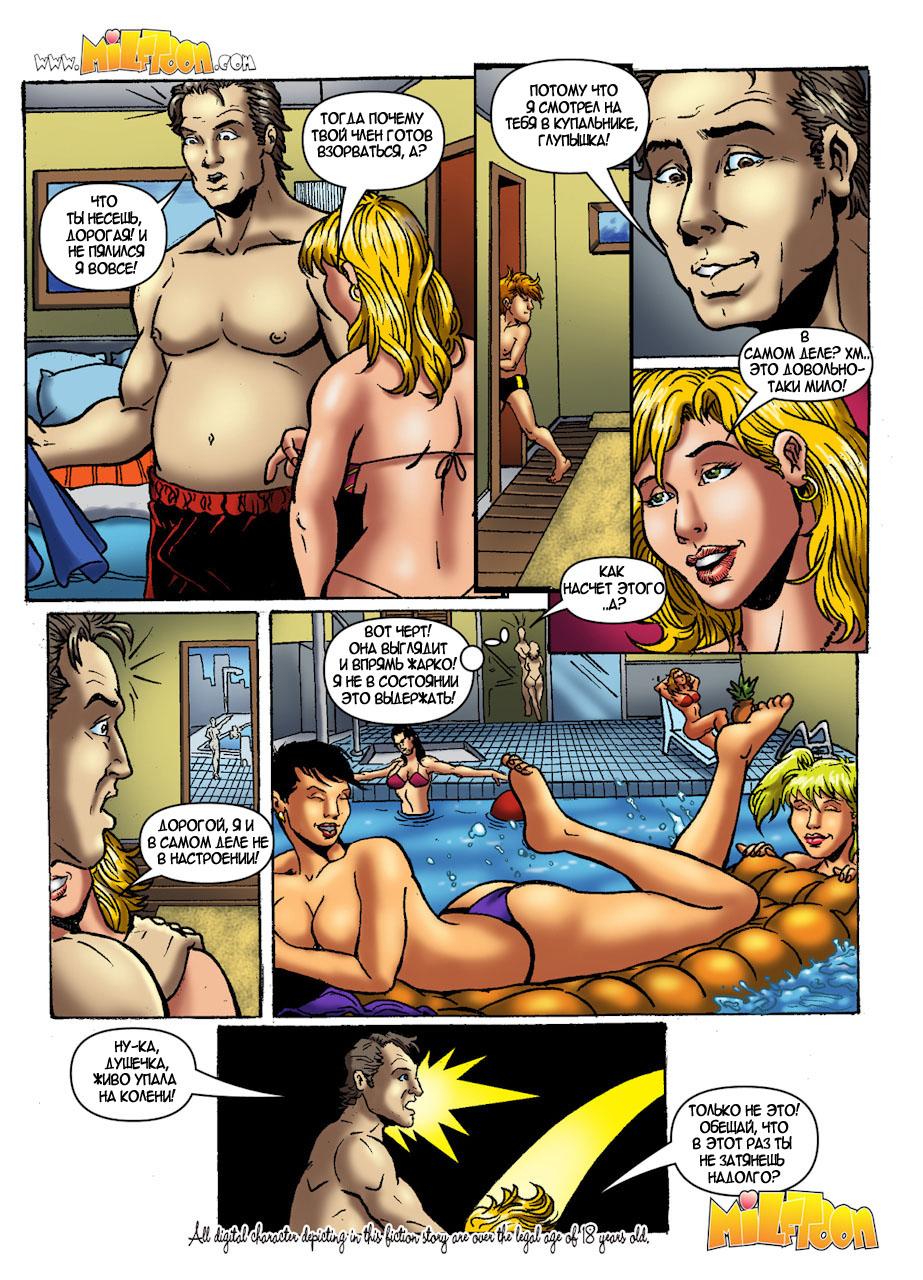 Порно ролик без смс и кода доступа 4 фотография
