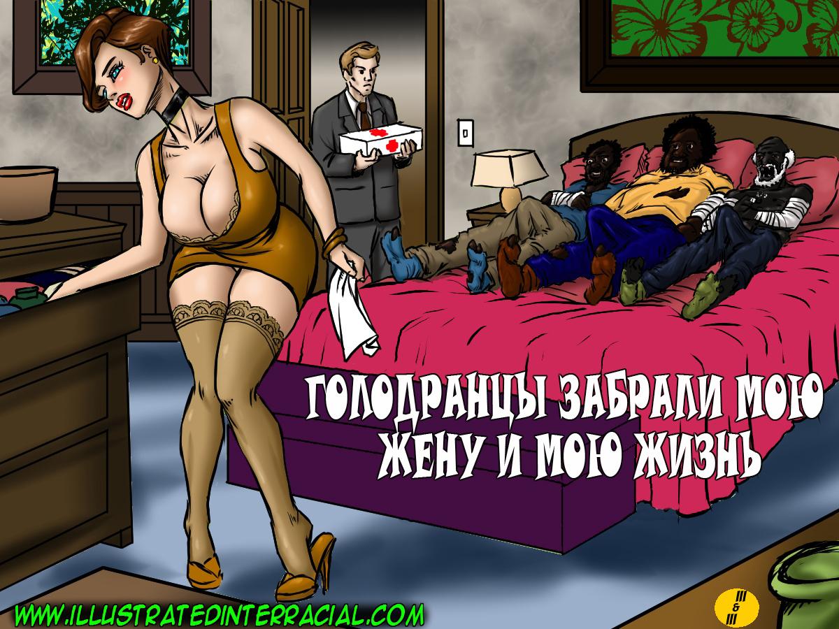 Рассказы об измене порно