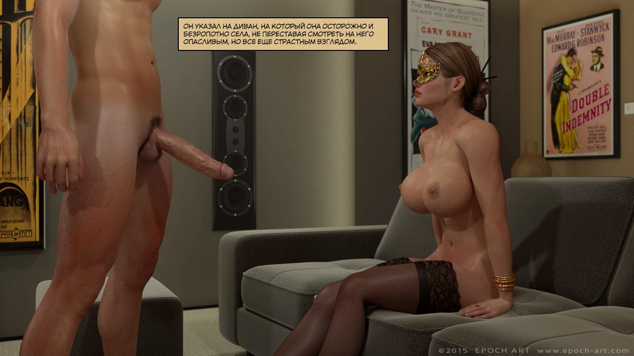 Инцест комиксы, смотреть онлайн Инцест порно-комиксы на ...
