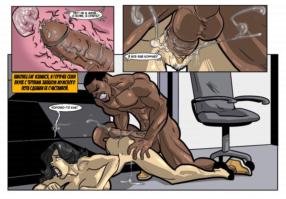 prosmotr-porno-komiksov