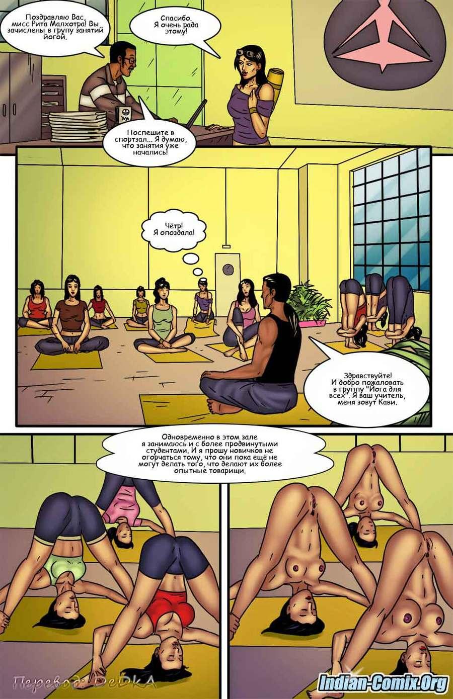 indian-comix.org__mr11_ru_007