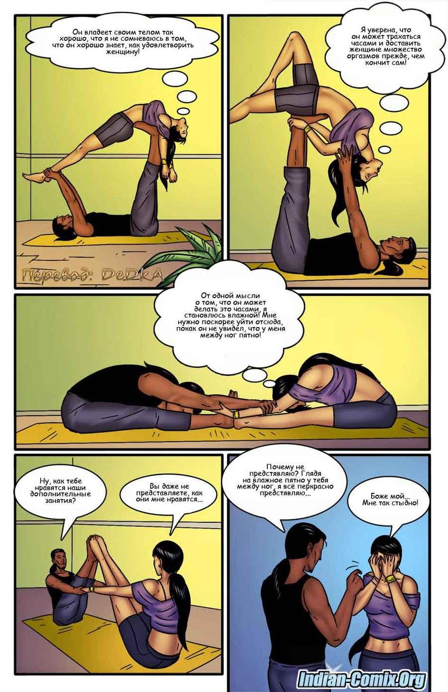 indian-comix.org__mr11_ru_016