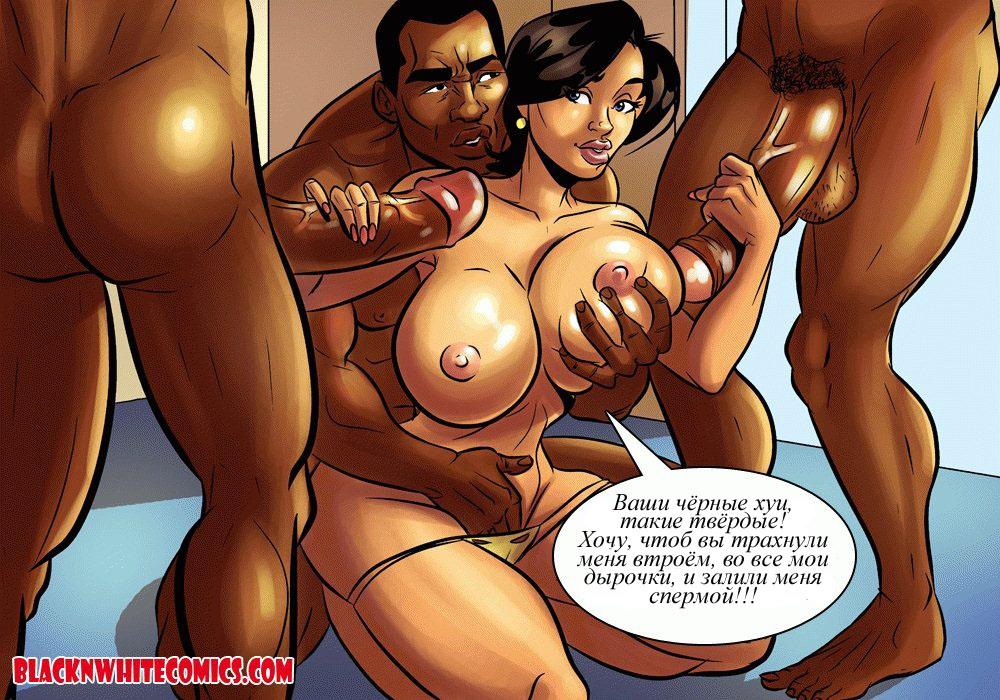 Порно фото комикс