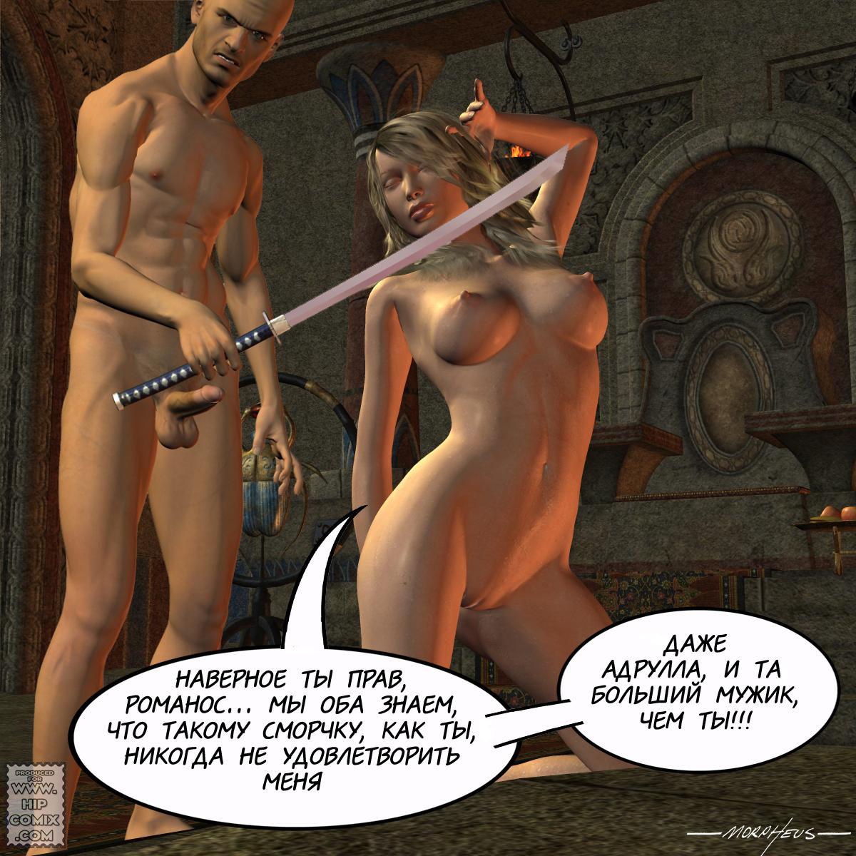 Категории   Порно комиксы рисунки арт онлайн