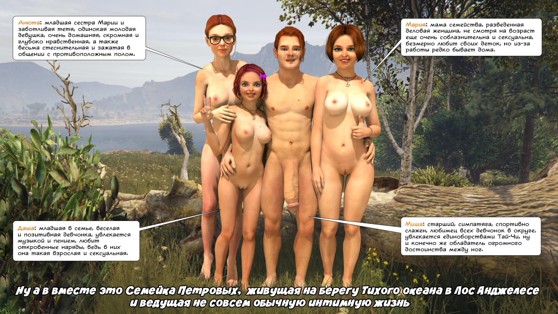 ОЧЕНЬ КРУТО! эротические фото смотреть онлайн бесплатно для Вас сети интернет