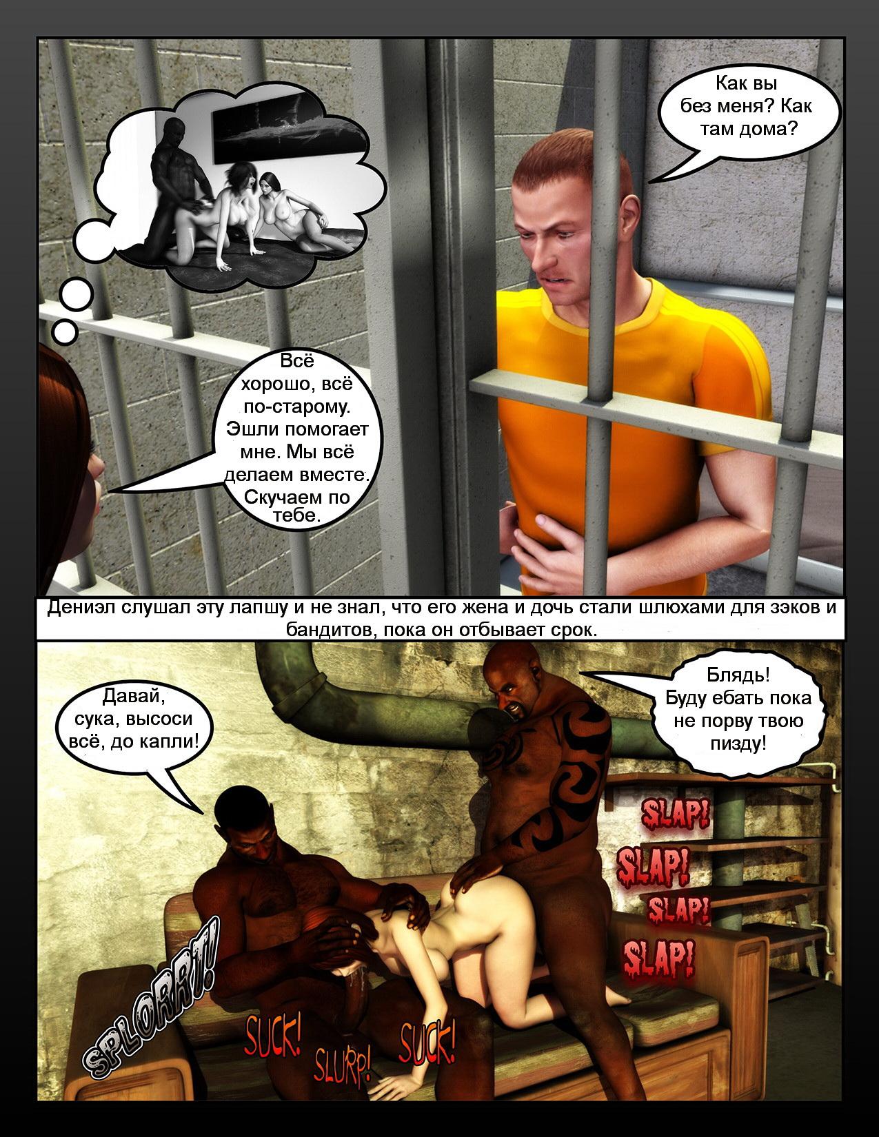 Проститутки с бандитами 19 фотография