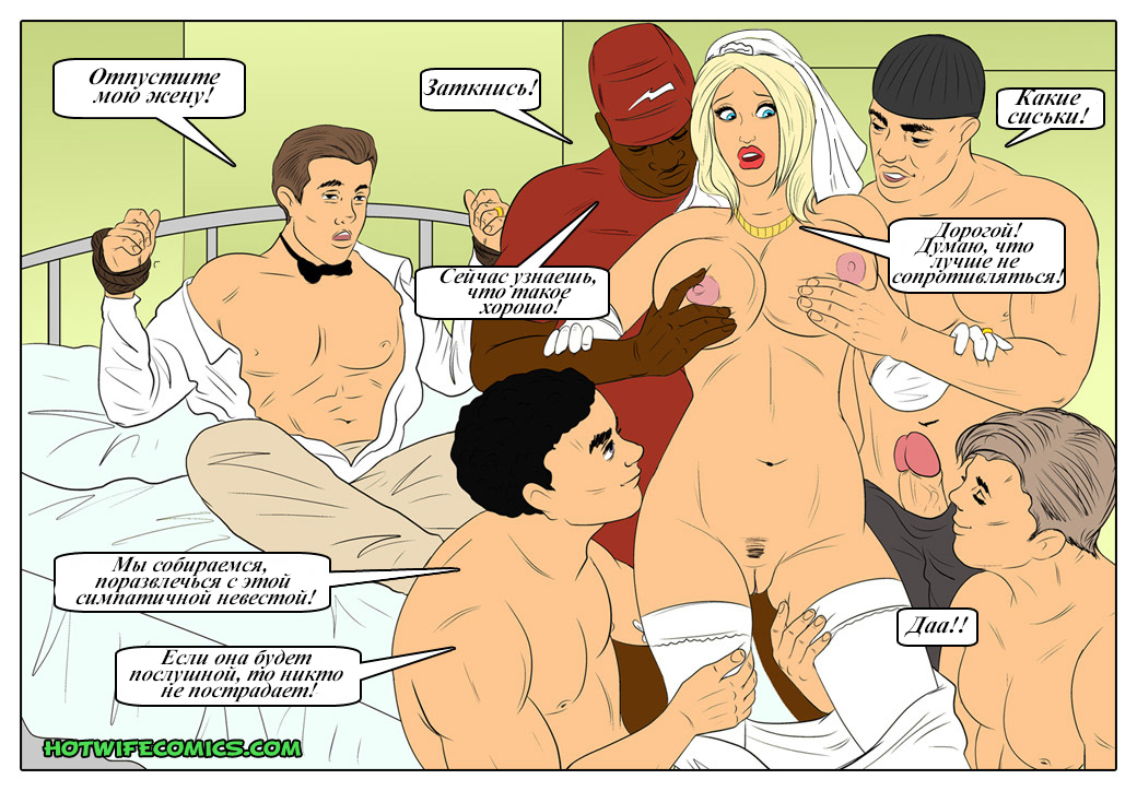 eroticheskie-rasskazi-zhen