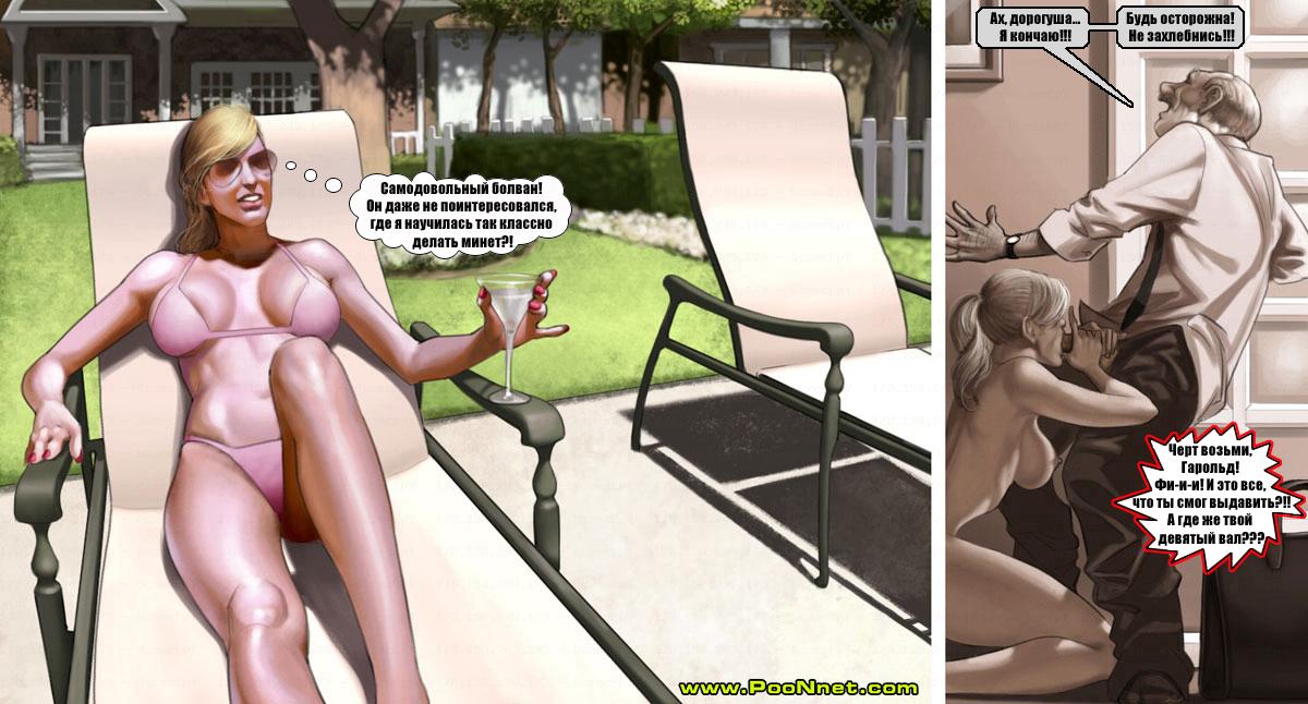 Порно рассказы шумные соседи