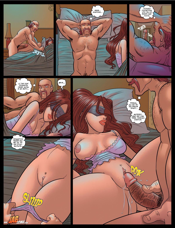 Сэксуальная соседка порно 6 фотография