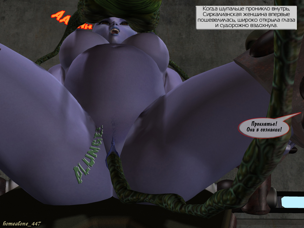 Breeding_station-Pg072