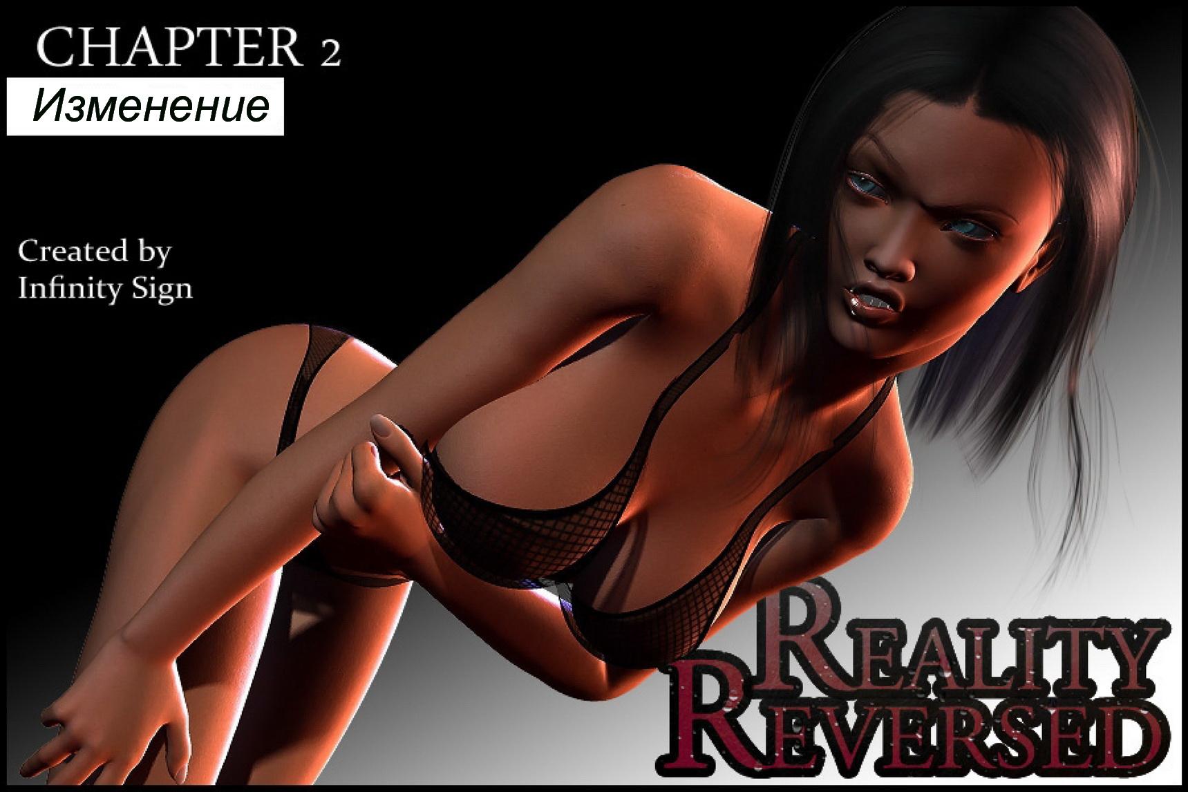 realityreversed02-01