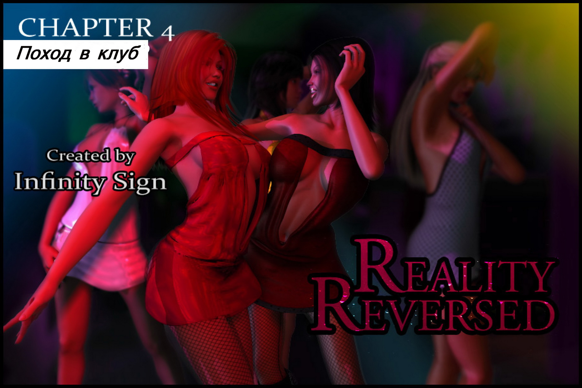 Reality Reversed - Chapter 4