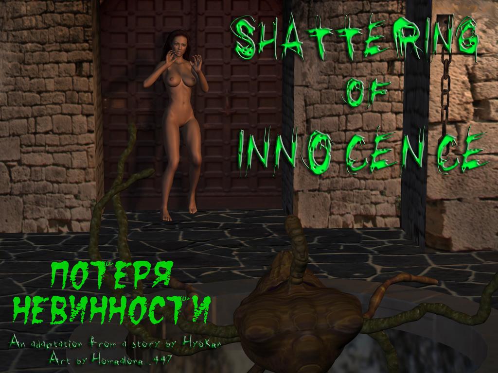 shattering_innocence_pg00