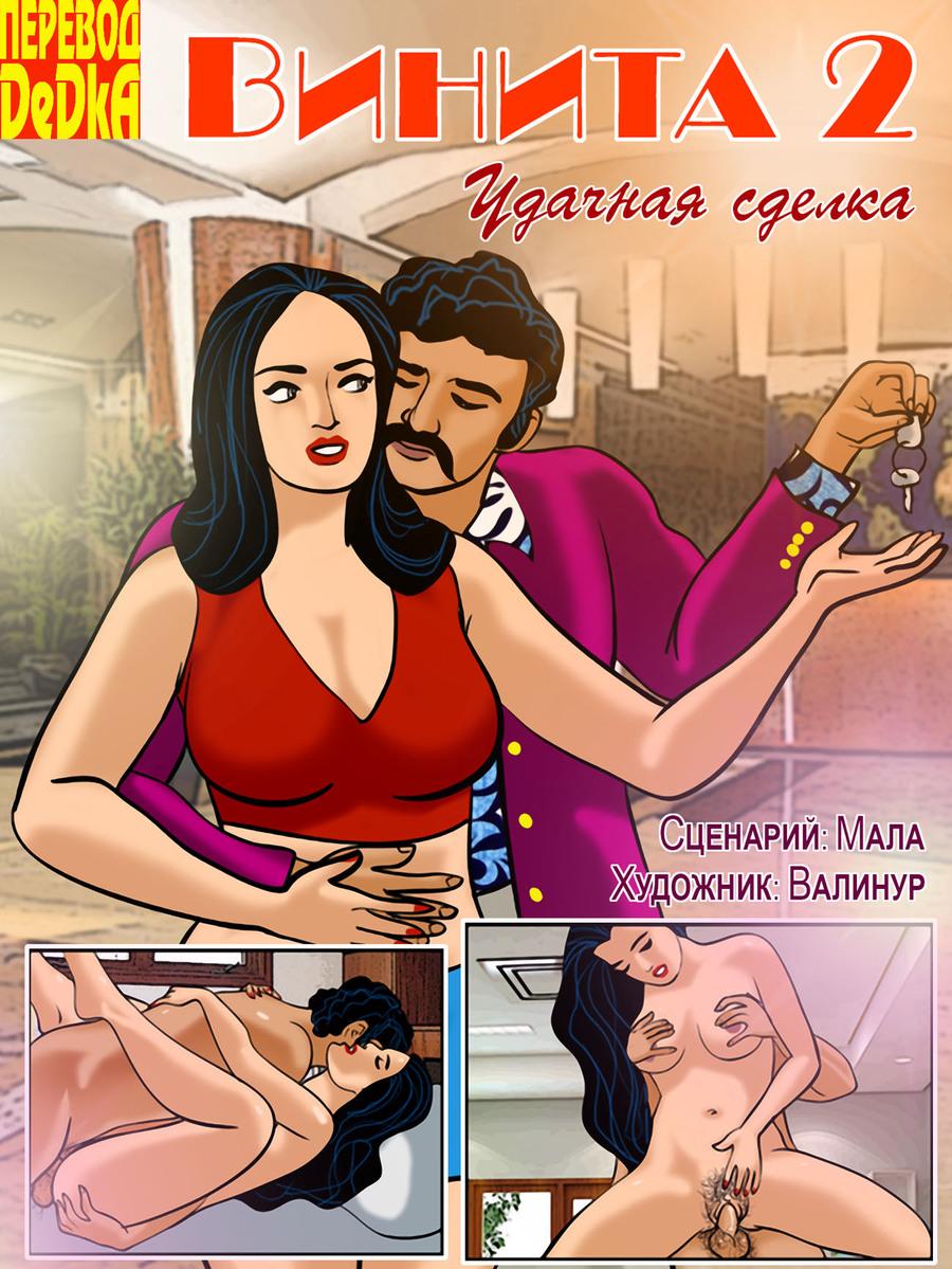 vn2_ru_000