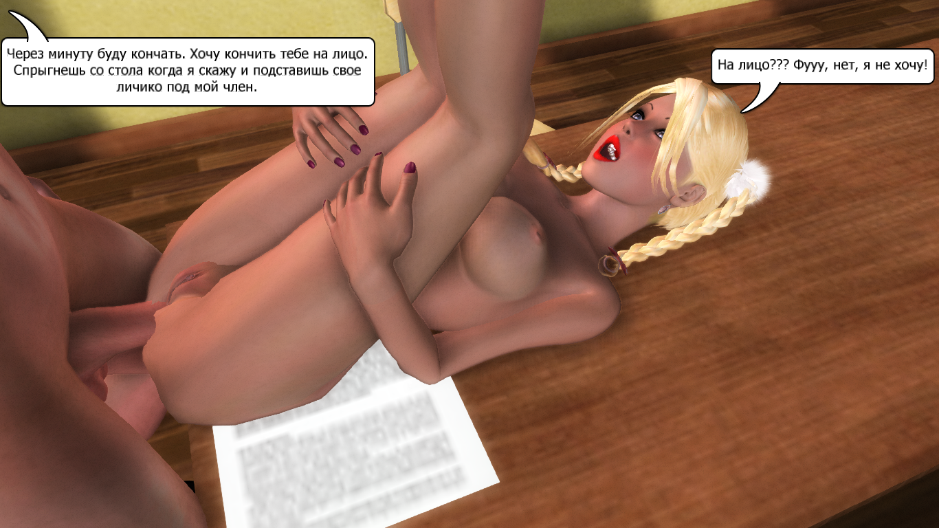 prishla-na-ekzamen-porno
