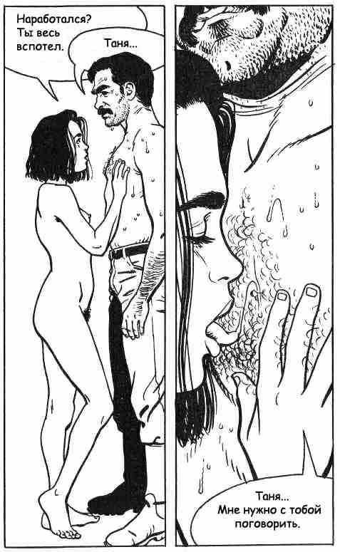 секс рабыни реальные истории