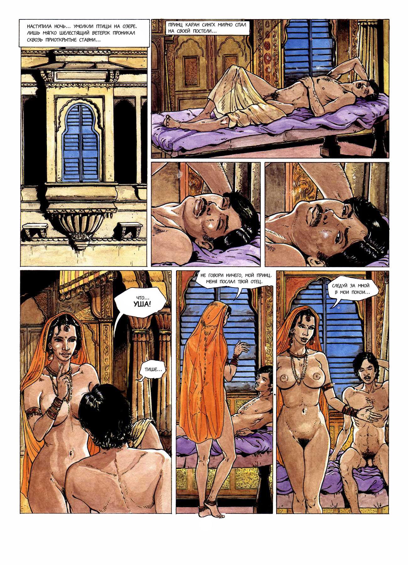 bibliya-pro-seks