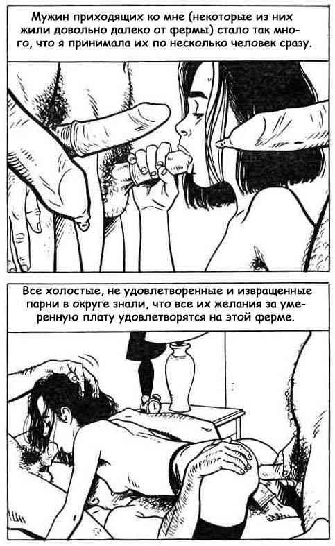 kak-ya-stala-gospozhoy-porno-rasskaz