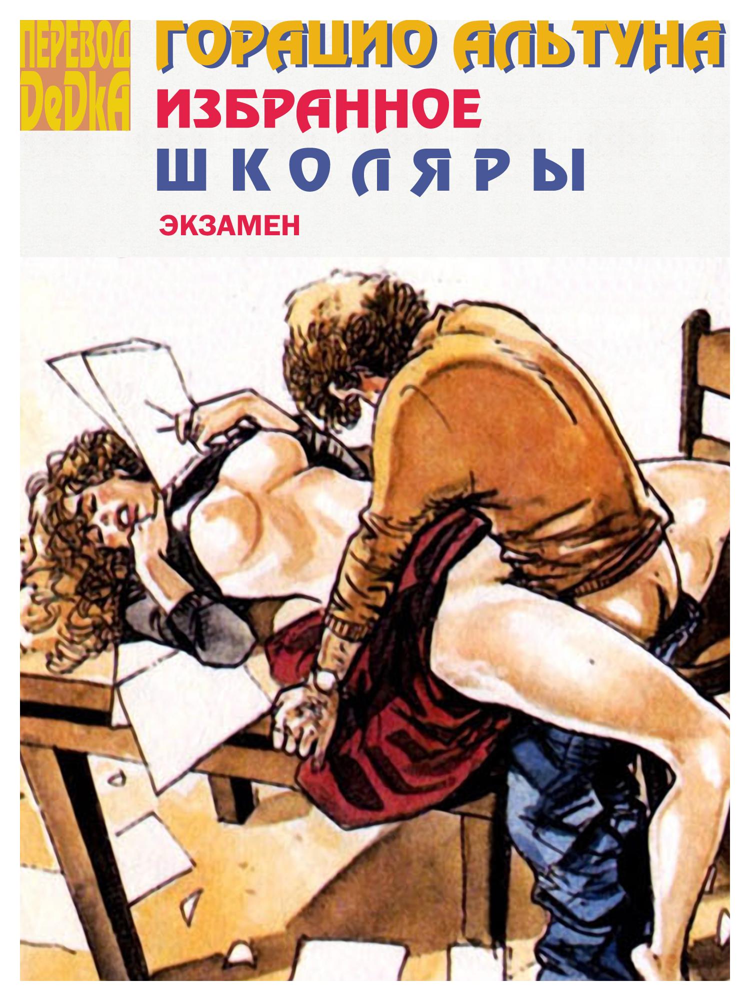 Смотрите секс видео онлайн. Бесплатный секс туб SexKod.com