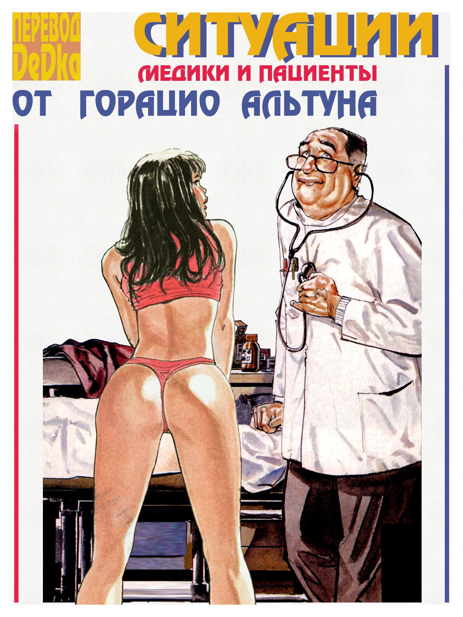 Порно рассказы Мама сосет