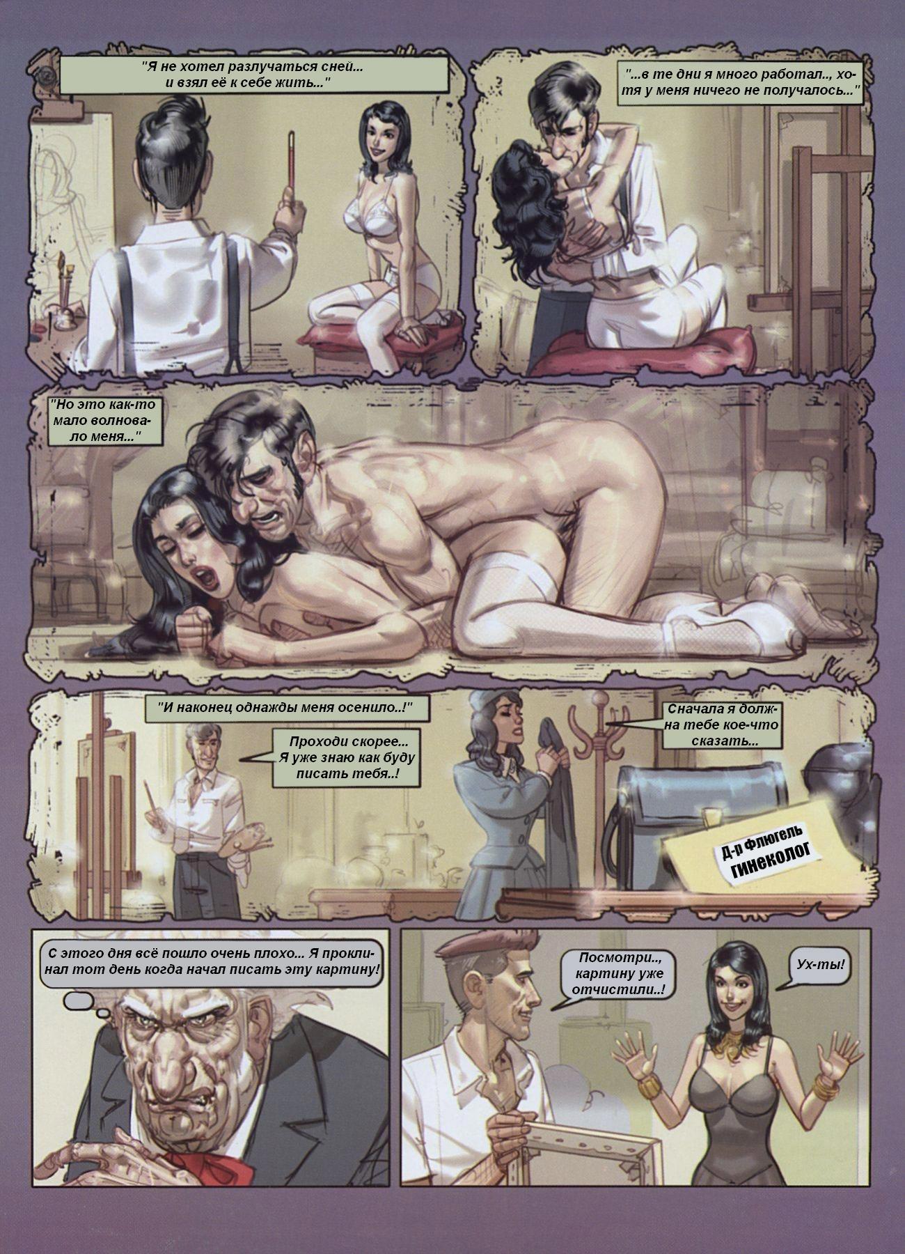 Служанки сатаны порно онлайн 28 фотография