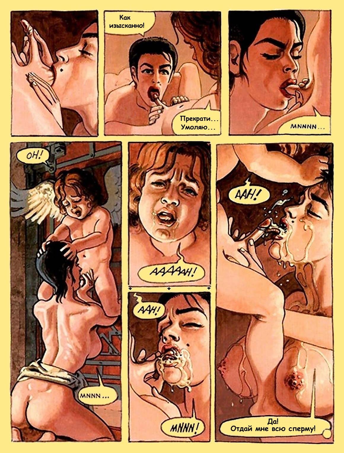 Порнорассказы о сексе в монастырях фото 641-982