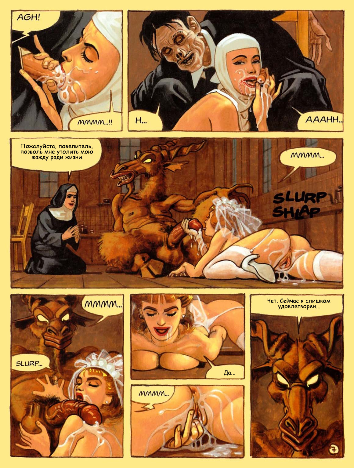 Сатанинские монашки порно