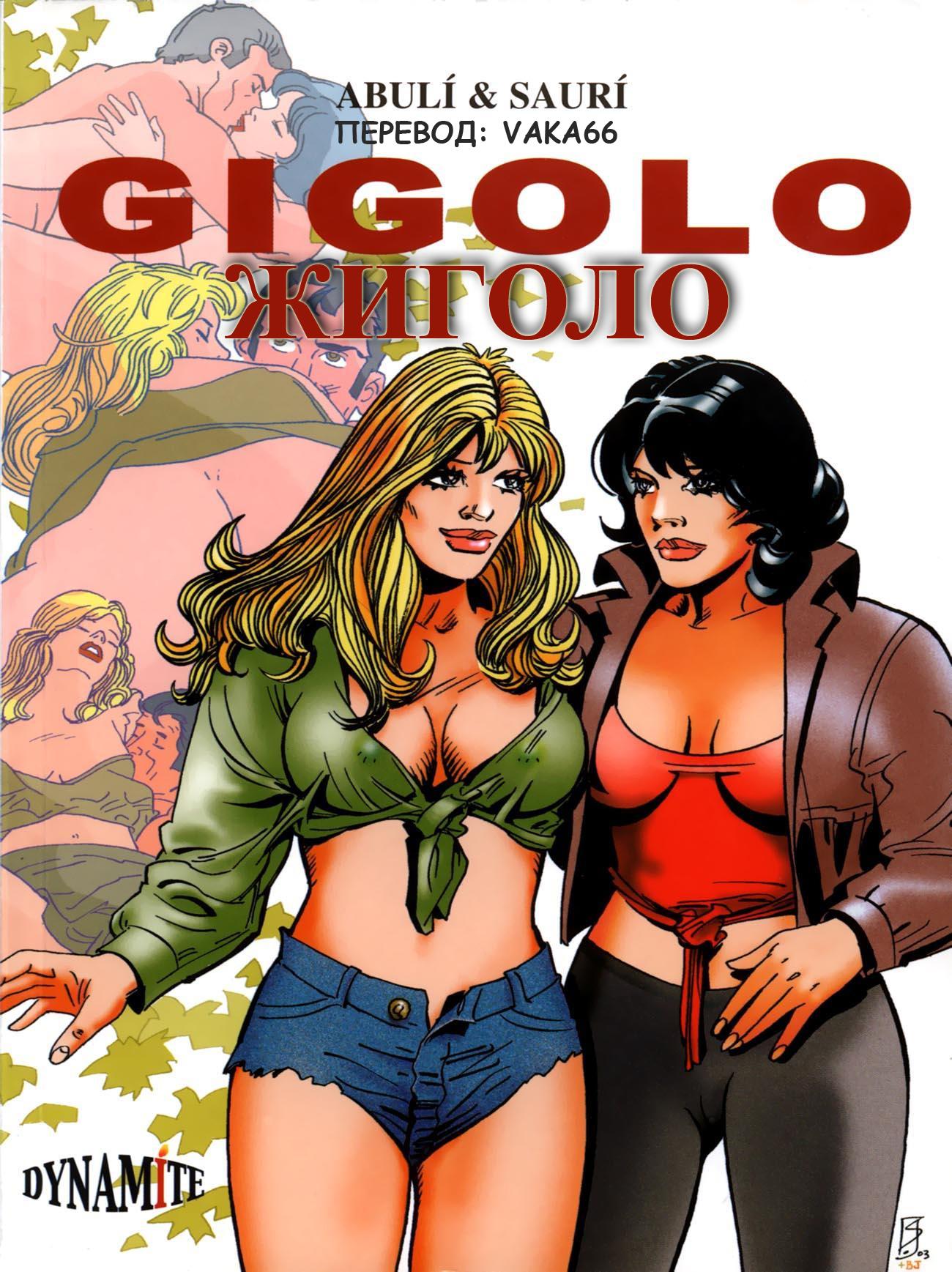 Gigolo (1)