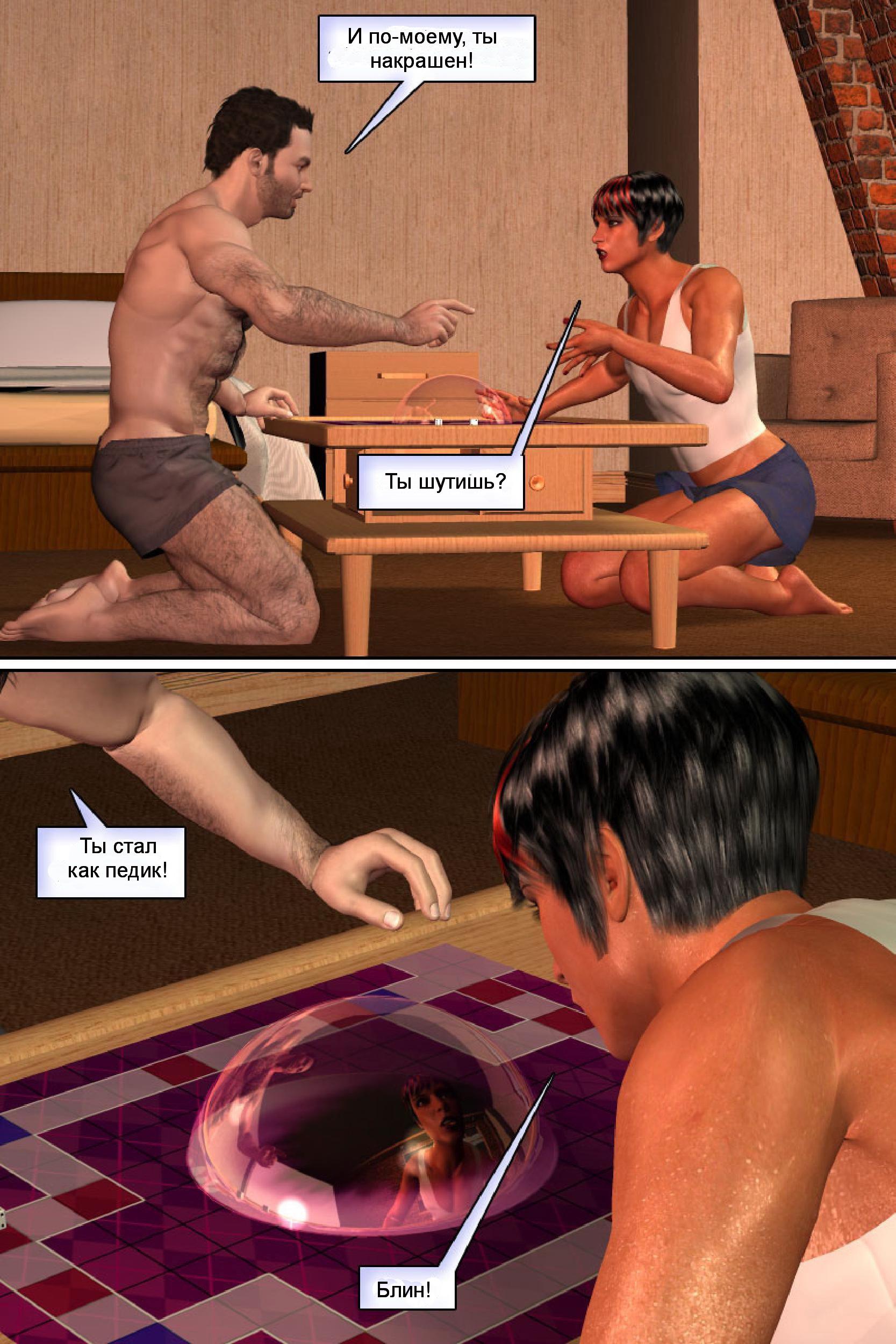 seks-znakomstva-v-g-zhukovskiy