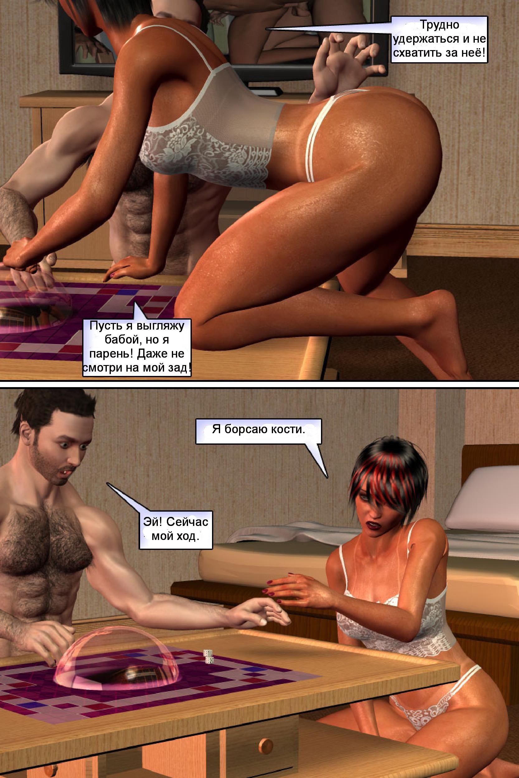 porno-video-paren-prevratilsya-v-devushku