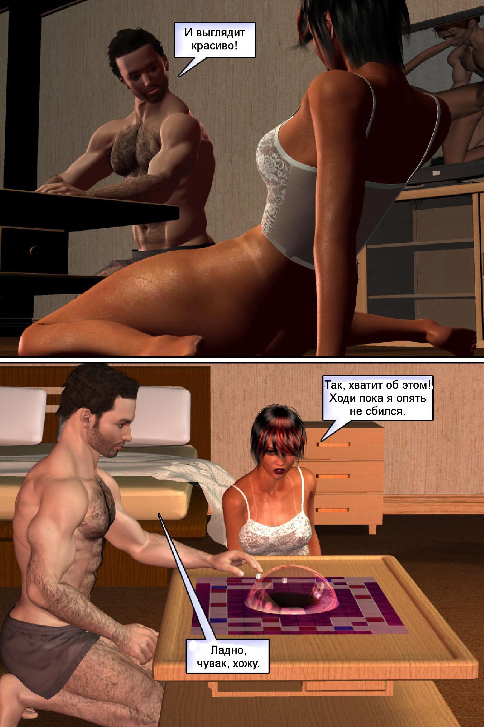 domashnee-seks-igri-video