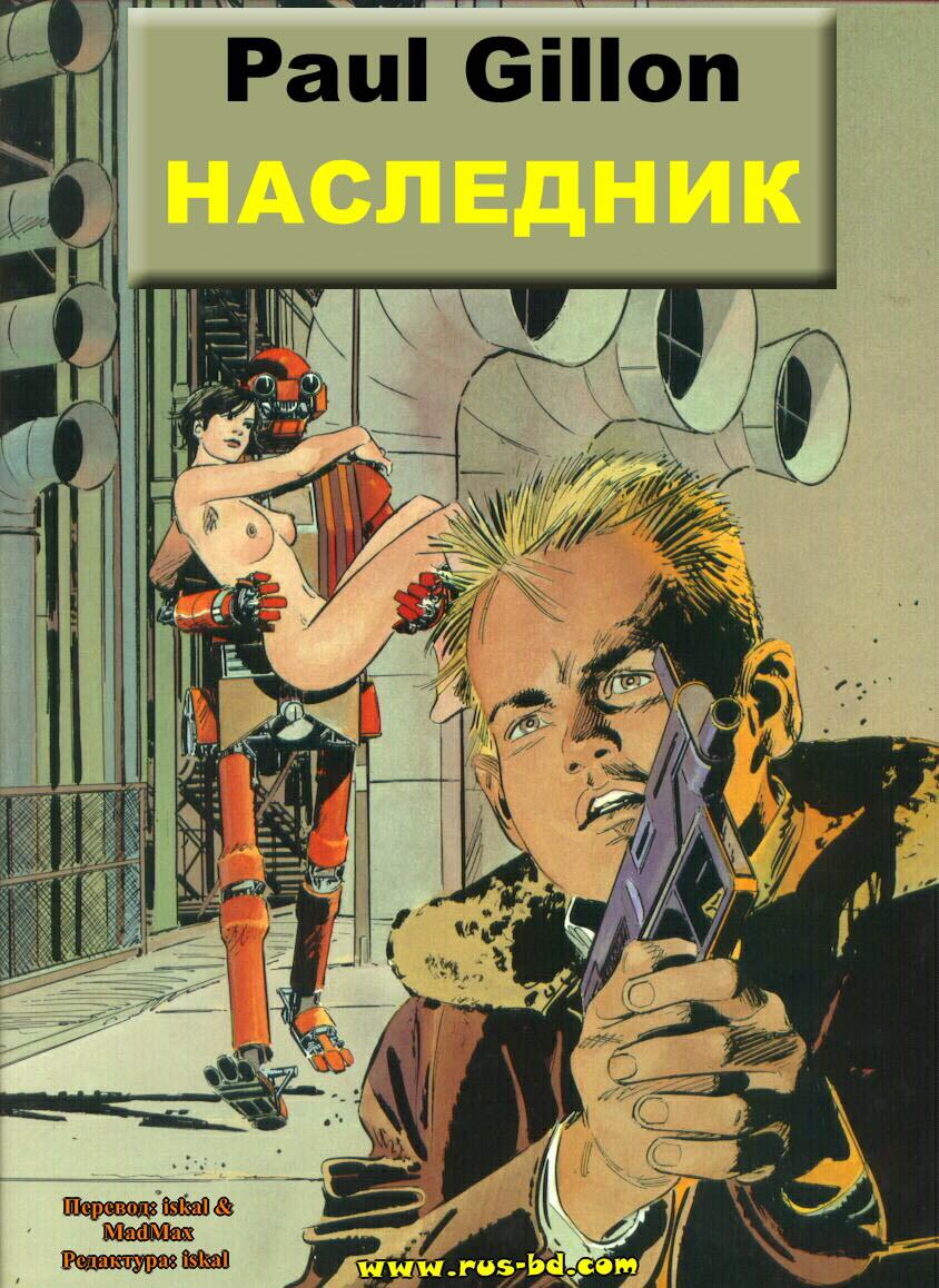 Survivor-T02-L'heritier(RUS-BD)-00