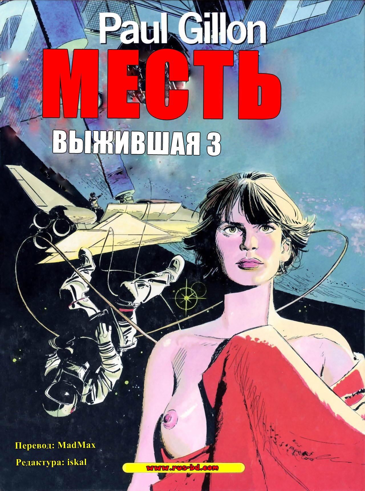 Survivor-T03-The_Revenge(RUS-BD)-00