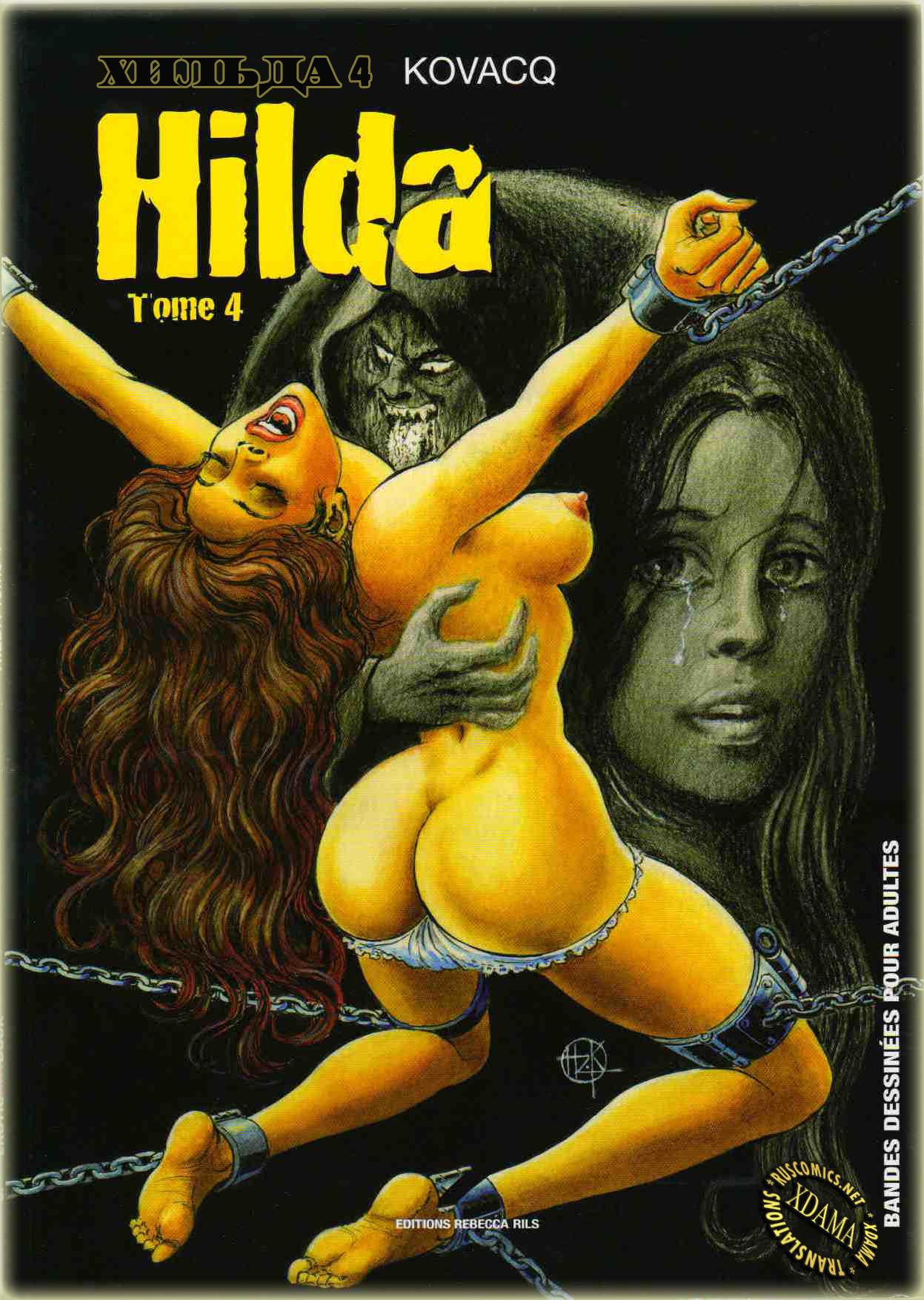 XDAMA-HILDA-4-00