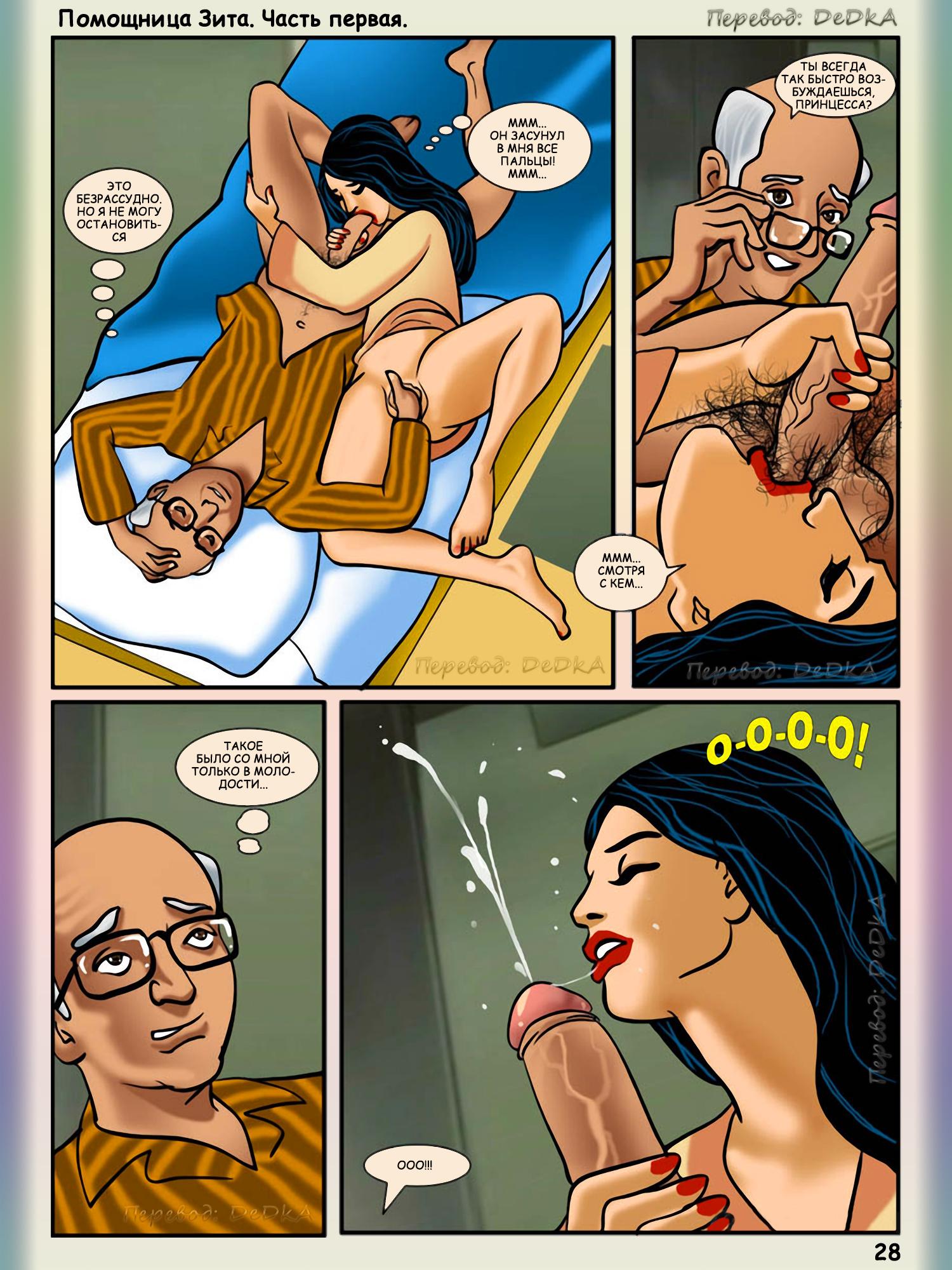 Порно старых с молодыми - perdos.pro